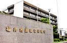 巨額着服事件JA福井市元職員逮捕