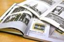 学校史の切り取り、130冊被害