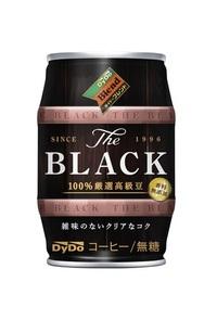 ダイドーブレンドブランドの主力商品が7年ぶりにリニューアル!「ダイドーブレンド ザ・ブラック」を新発売
