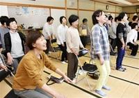 運動、減塩でイキイキ 若狭町が教室 住民30人学ぶ
