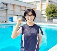 水泳・県記録保持者 高橋花帆さん 若狭町 笑顔で地域に元気を 聖火駆ける思い