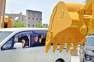 「重機恐竜」サファリ、車…