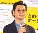 井浦新、成田凌と「一線を越えた」 役作りの共同生…
