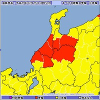 北陸地方(西部)の警報・注意報の状況=25日午前11時、気象庁HPより