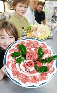 ぼたん鍋の季節 到来 おおい・名田庄 イノシシ入荷 肉の大輪 ファン熱望