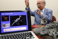 原始的鳥類、化石を基にCGで復元