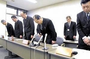 JA20代職員が225万円着服