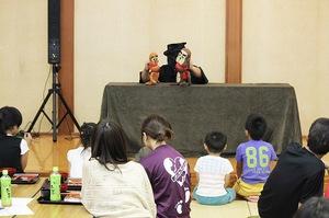 ゲスト出演。「一途」のくまちゃんこと、鈴木幸一さんによる人形劇が披露されました。