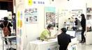 福祉やりがい 求職者に紹介 県社協、福井でフェア