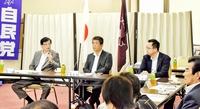 衆院選福井2区自民公認候補が決着