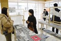 【ふくい魅える化プロジェクト】繊維新事業 市民に紹介 「Xスタジオ」 えち鉄駅舎で展示会