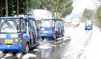 永平寺町自動運転、年度内に無人に