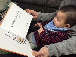 本の読み聞かせで親子の関係作り