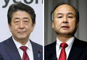 安倍晋三首相、ソフトバンクグループの孫正義会長兼社長