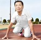 坂井 市陸協副会長 古谷輝美さん 青春の地、集…