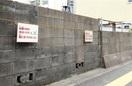 危険ブロック塀撤去補助 県や市町、新年度 通学…