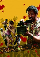 『カメラを止めるな!』が金曜ロードSHOWで放送決定 (C)ENBUゼミナール