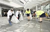 県内4協同組合合同で美化活動 福井駅周辺など