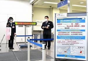 新型肺炎、警戒を強める小松空港