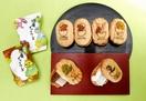 恐竜の卵ガブリ、洋菓子で福井PR