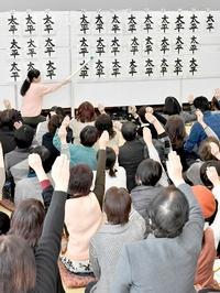 【時事力UPクイズ】1月26日〜2月1日