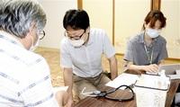 過疎地で遠隔診療 定期的に対面し安心感 コロナ禍の先に_広がるオンライン(3)