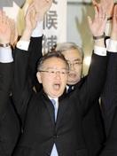 あわら市長選は橋本達也氏が3選