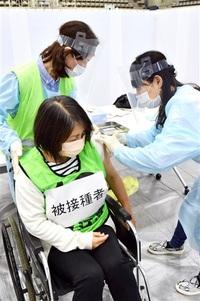 集団接種の手順確認 鯖江市、医師会など訓練 新型コロナ
