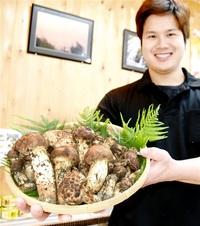 若狭マツタケ収穫ピーク おおい・名田庄地区特産 香り高く、歯応えよし 常連や料亭注文続々