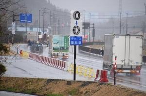 国道8号線の道路左側に設けられたチェーン着脱場=福井県あわら市笹岡、2018年12月18日