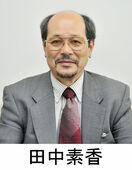 EU次期体制と日本 東北大名誉教授・田中素香 …