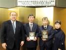日本スポ協 指導者表彰 本県の4人を選出