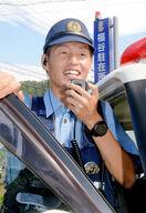 住民安全、自慢の足で守る巡査