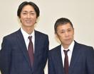 岡村隆史、一般女性との結婚をラジオで生報告「リス…