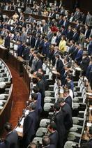 カジノ、参院定数6増で攻防激化