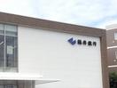 福井銀行が行員のノルマを撤廃