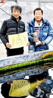 お祝いに駆け付けた前川清さん(左)と受賞を喜ぶ藤本博文さん=福井県敦賀市