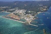 サンゴ移植中止求め指導へ、沖縄
