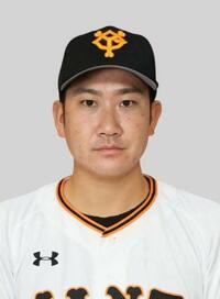 大リーグ移籍候補に菅野、NY紙