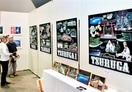 敦賀高OBの芸術 多彩に プラザ萬象 絵画や造…