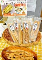 オーカワパンが「ふくこむぎ」を使って開発したグリッシーニ