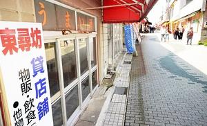 東尋坊観光協会や坂井市が空き店舗対策など活性化に乗り出す東尋坊商店街=12日、福井県坂井市の東尋坊