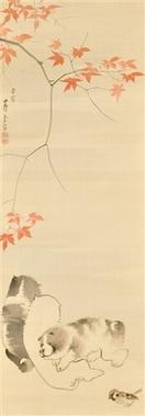 長沢蘆雪「紅葉狗子図」 江戸中期 あえて整えな…
