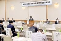 技能向上へセミナー開催 福井広告協 総会で本年度事業決定