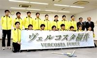 ホッケー・福井クラブ新チーム名決定 「ヴェルコスタ福井」 「緑」「海岸」 拠点・越前町を連想