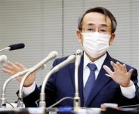 核燃料中間貯蔵施設 関電 県との面談再調整 青森・むつの理解最優先か