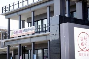 大野市役所=福井県大野市