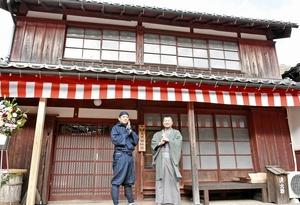 忍者道場をオープンさせた新野佑一さん(右)と西浦大介さん=1月24日、福井県若狭町熊川