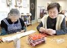手作りマスク、笑顔広げる 福井の介護施設、ネッ…