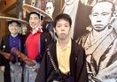 松平春嶽とうり二つの吉本芸人